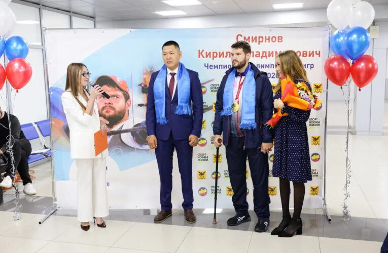 Встреча Смирнова Кирилла чемпиона Паралимпийских игр в Токио 2020